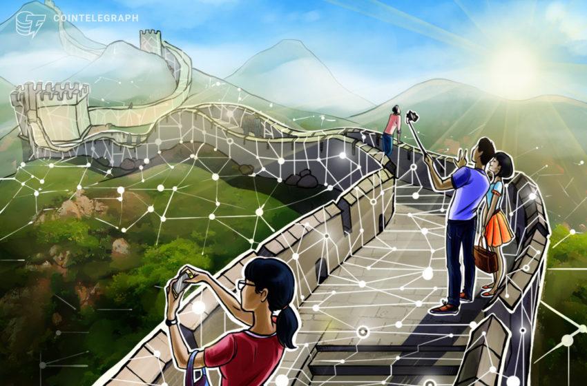 China's tech giants drive digital yuan adoption