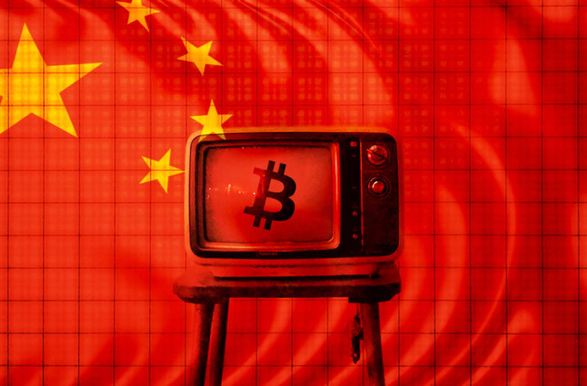 Bitcoin miners are shutting down Chinese operations after Vice Premier's comments