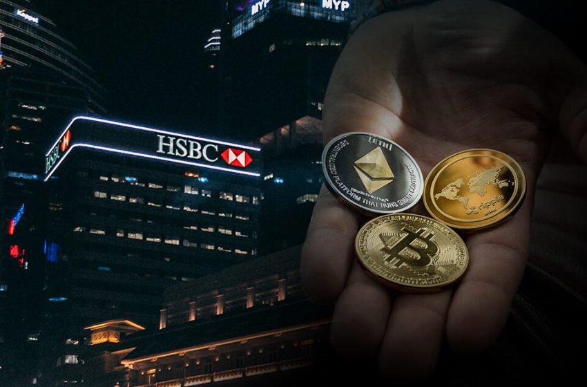 HSBC steers clear of Bitcoin offerings for clients