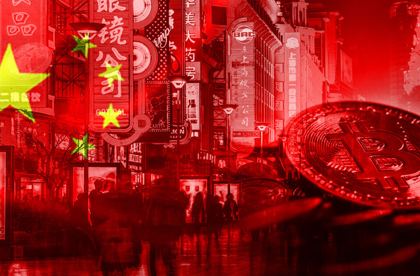 1,100 people arrested in China over alleged crypto fraud