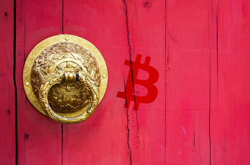 Bitcoin miners using hydropower asked to continue in Sichuan